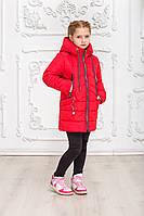 Р-р 32(рост 122)- 40(рост 146) куртка детская, курточка для девочки демисезонная