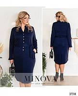 Женское повседневное платье-ярко-синий