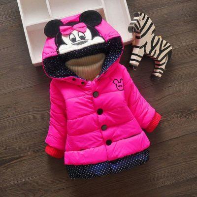 Детская курточка микки маус