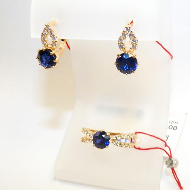Золотые серьги и кольцо с сапфиром Кора
