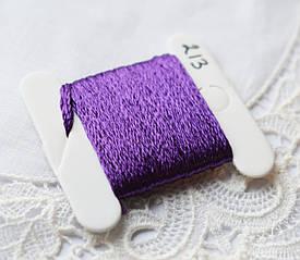 Муліне імітація шовку, 4м, 6 складань, фіолетові