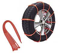 🔝 Браслеты противоскольжения на колеса  (10 шт. Оранж) пластиковые противобуксовочные хомуты для авто | 🎁%🚚