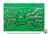 184784 Эл. у-во+конденсатор SPARKY, фото 4