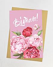 Поздравительные открытки оптом