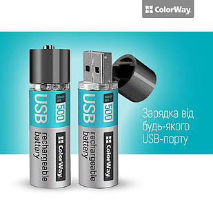Аккумуляторная батарея AA USB 1200 мАЧ 1.5В (2шт) ColorWay