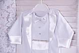Нарядный комплект для новорожденного мальчика Фрак New белый, фото 8