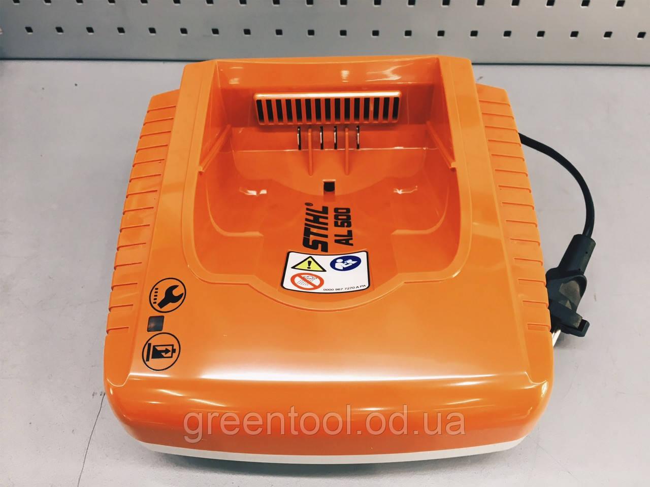 Зарядное устройство STIHL AL 500 + 24 месяца гарантии