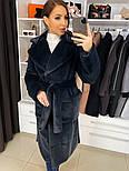 """М'яка жіноча модна шуба з ЕКО хутра """"шиншила"""" з поясом, фото 4"""