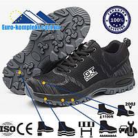 Рабочая обувь кроссовки рабочие EURO-CH-GT