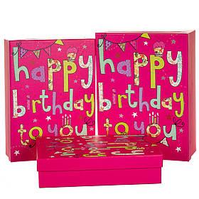 "Набор из 3-х коробок ""Happy Birthday to You"" (8131-001)"