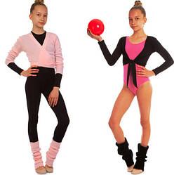 Разогревочная одежда для гимнастики