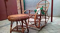 Плетеное кресло-качалка и кофейный столик из лозы