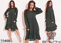 Платье свободного кроя с воланами арт 386