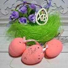 Яйцо перепелиное, 34 х 24 см, с ленточкой-петелькой,  пенопласт, цвет розовый, 3 шт.