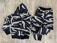 Детский спортивный костюм  трехнить с 30 по 36р