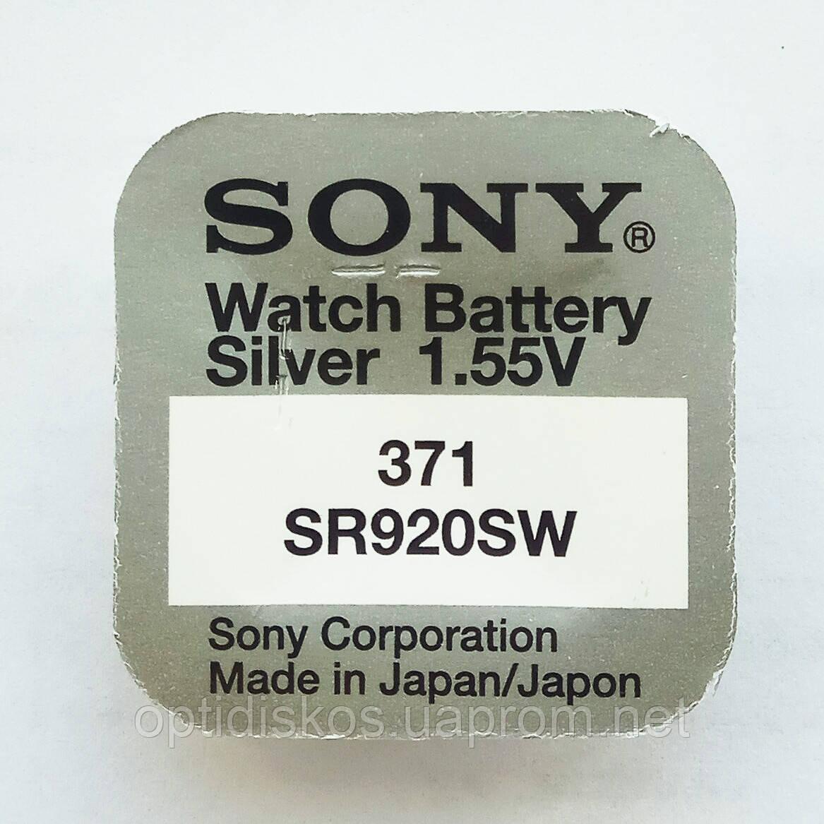 Часовая батарейка Sony SR920 (370/371)