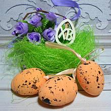 Яйцо перепелиное, 34 х 24 см, с ленточкой-петелькой,  пенопласт, цвет абрикосовый, 3 шт.