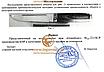 """Нож охотничий  универсальный """"Ной"""" для работы с прочными материалами в сложных условиях - походах и на охоте, фото 4"""
