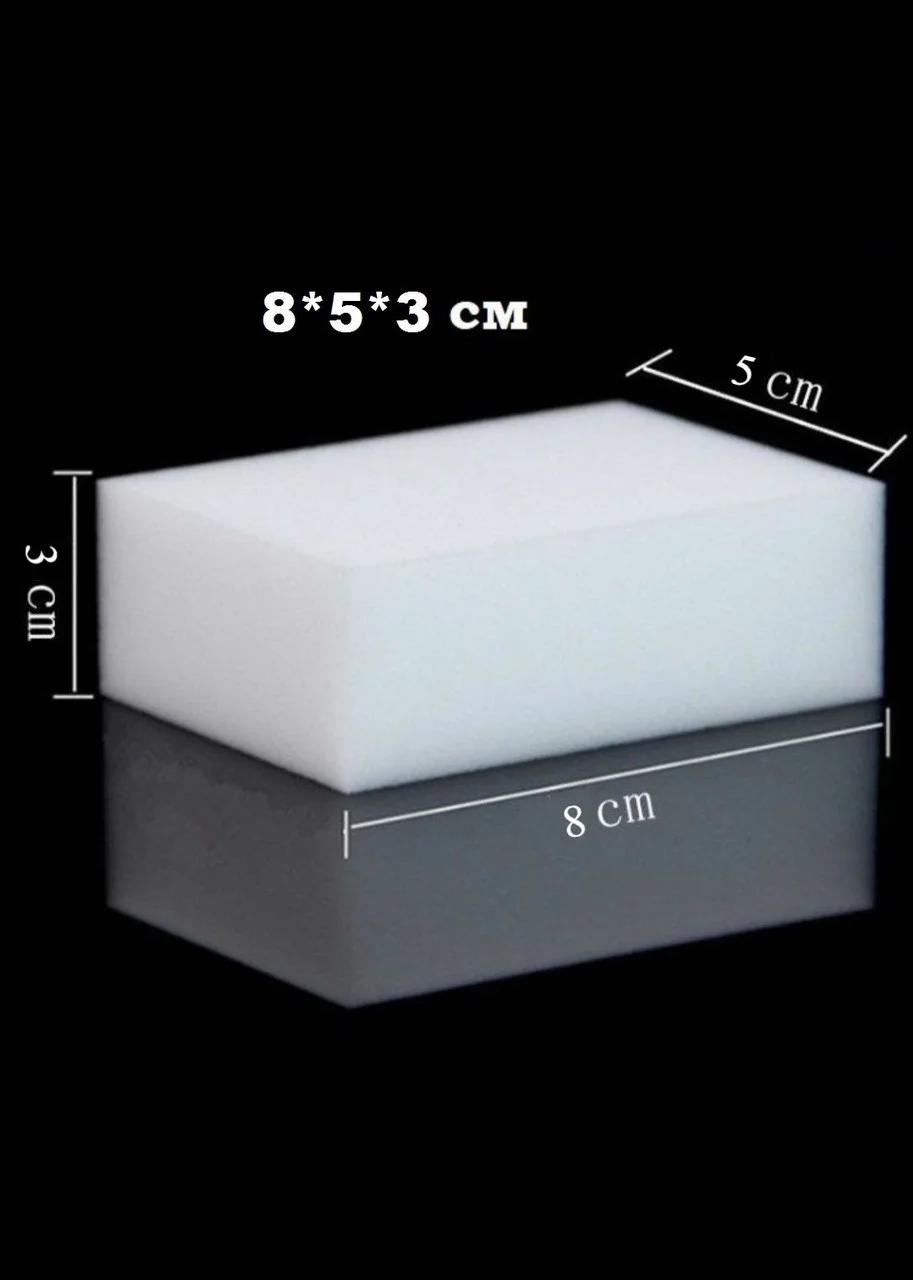 Меламінові губки розмір 8см*5см*3 см Від 10шт по 2,50 грн