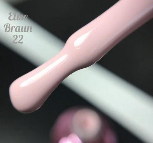 Гель-лак Elise Braun 15 мл, № 22