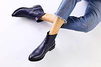 Ботинки женские из натуральной кожи под рептилию синего цвета