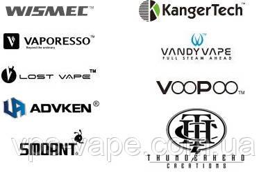 ВИПАРНИКИ Advken, KangerTech, Lost Vape, Smoant, Tauren, Vandy Vape, Vapefly, Vaporesso, Voopoo, Wake, Wismec