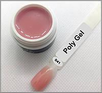 Полигель Polygel ТМ City Nail для наращивания и наращивания ногтей 041 бежевый 5 мл