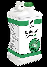 Добриво Басфоліар Актив СЛ, (Basfoliar Aktiv SL) COMPO, 10 л.