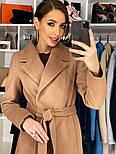 Женское качественное фабричное демисезонное шерстяное пальто с поясом (в расцветках), фото 3