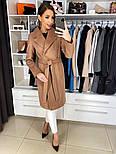 Женское качественное фабричное демисезонное шерстяное пальто с поясом (в расцветках), фото 2