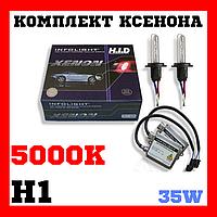 Комплект ксенонового света Infolight H1 5000K 35W
