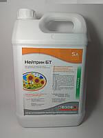 Гербицид для подсолнечника Океан Инвест Нейтрин БТ 5л годен до 02.2020