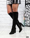 Сапоги женские с металлическим декором черные, фото 2