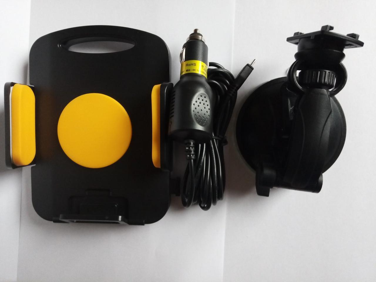 """Автокомплект для планшета.Адаптер для зарядки microUSB и держатель ZYZ-139 7""""-11"""""""
