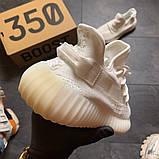 Женские Кроссовки Adidas Yeezy Boost 350 v2 full white, фото 4