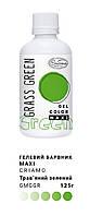 Пищевой гелевый краситель Criamo зеленый травяной цвет 125 г