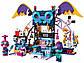 Lego Trolls: World Tour Концерт в городе Рок-на-Вулкане 41254, фото 5