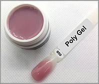 Полигель PolyGel City Nail для укрепления и наращивания ногтей 050 темно - бежево - розовый 15 мл