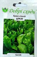 ТМ ДОБРІ СХОДИ Кресс-салат Дукат 1г