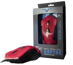 Мышь Frime Raptor Red, фото 3
