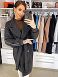 Жіноче якісне двобортні вовняне пальто з відкладним коміром, лампасами і поясом (кольори), фото 4