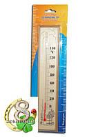 "Термометр для бани ""Sauna"""