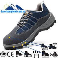 Облегченная рабочая обувь кроссовки рабочие EURO-CH-BRX