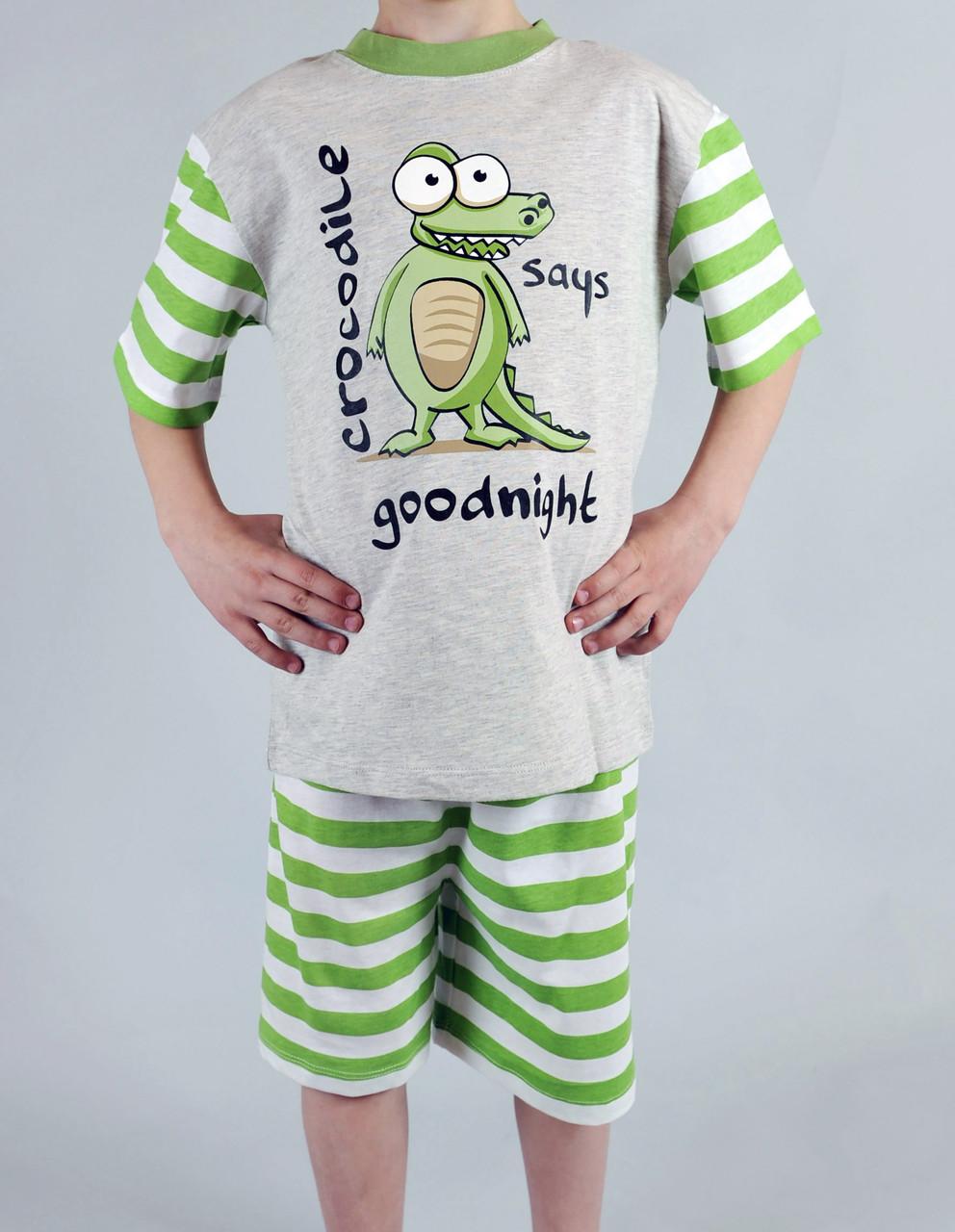 Пижама для мальчика Natural Club 1054 98 см Серый