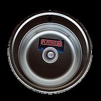 Кухонна мийка з нержавіючої сталі 510D Platinum 0.6 мм декор + СИФОН