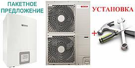 NEW. Пакетное предложение BOSCH Compress 3000 AWES 15 кВт + Установка. Для дома до 300 м.кв.