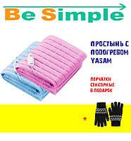 Электропростынь YASAM | Простынь с подогревом / Перчатки сенсорные для телефонов Touchscreen Gloves в ПОДАРОК