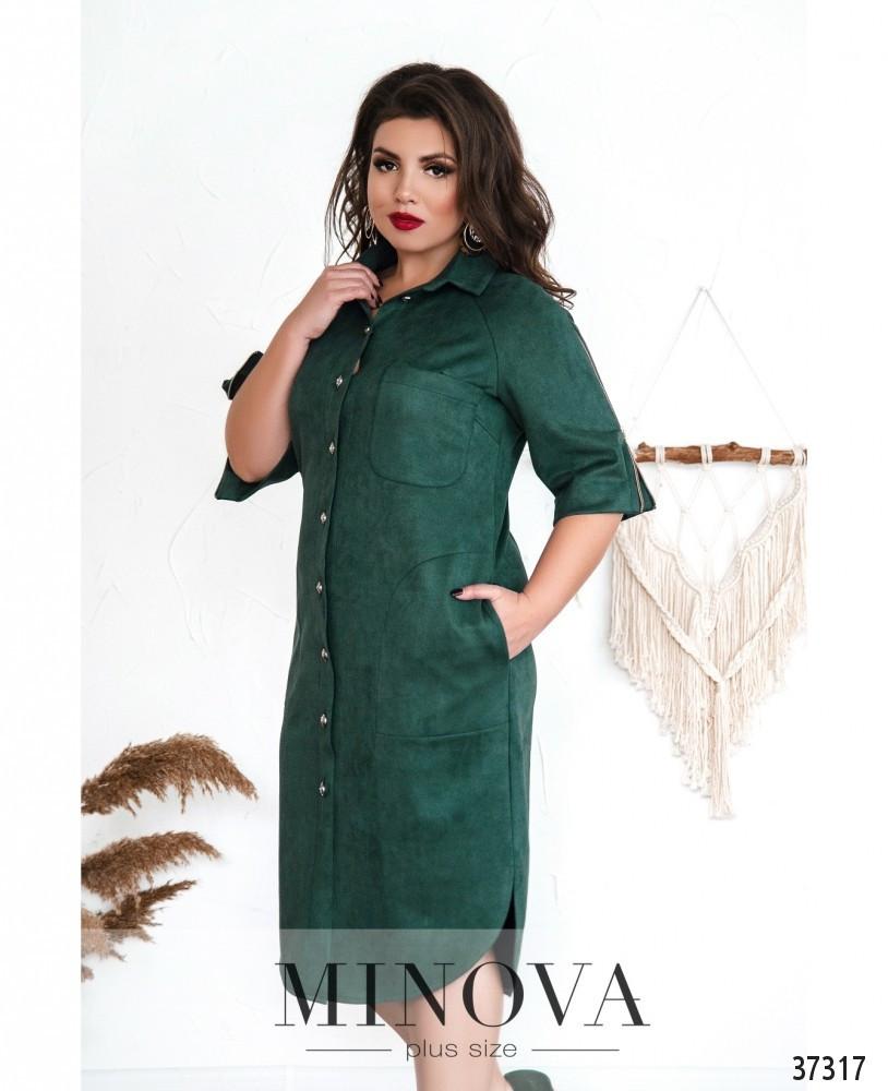 Модне замшеве сукню 48-56рр. (2 кольори)