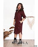 Модне замшеве сукню 48-56рр. (2 кольори), фото 3