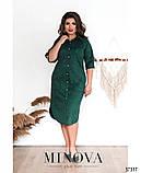 Модне замшеве сукню 48-56рр. (2 кольори), фото 4